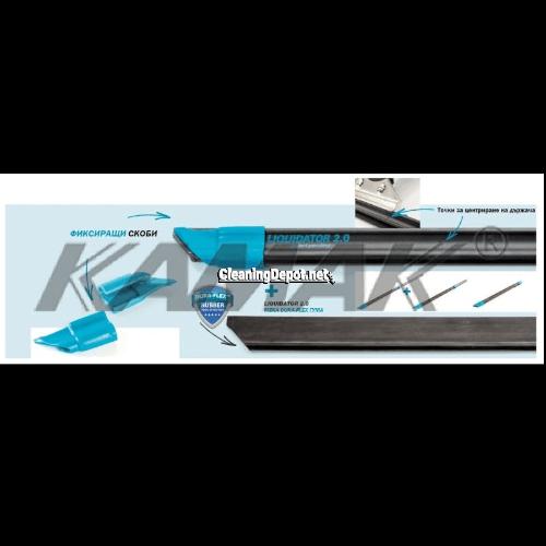 Алуминива лайсна с гума LIQUIDATOR 2.0 image 2